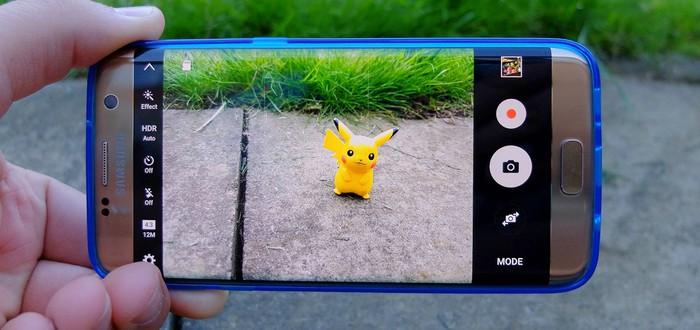 Pokemon GO заработала почти 800 миллионов долларов в 2018 году