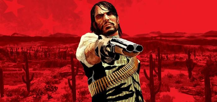 Red Dead Redemption запустили на PC с помощью эмулятора RPCS3