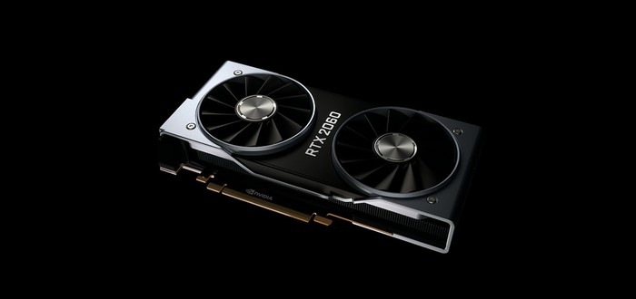 CES 2019: Nvidia анонсировала RTX 2060 за $350 — быстрее GTX 1070 Ti