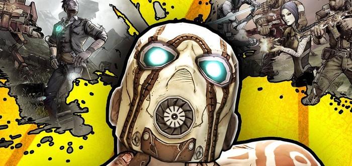 GOTY-издание Borderlands для PS4 и Xbox One получило возрастной рейтинг на Тайване