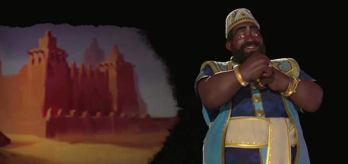 Манса Муса — лидер Мали в Civilization VI: Gathering Storm