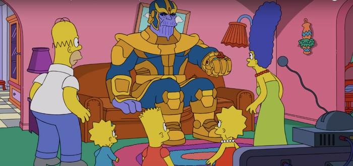 Танос заглянул к Симпсонам и щелкнул пальцами