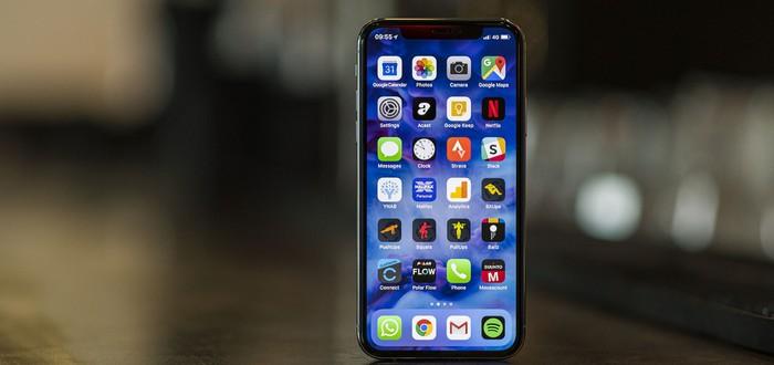 Apple хотела использовать модемы Qualcomm в своих смартфонах
