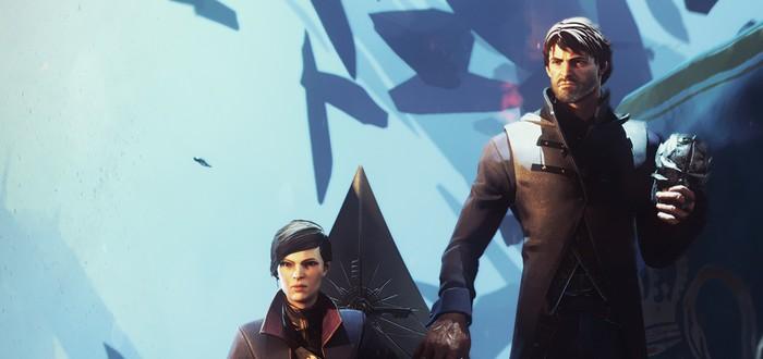 Ведущий нарративный дизайнер Dishonored 2 теперь работает в EA Motive
