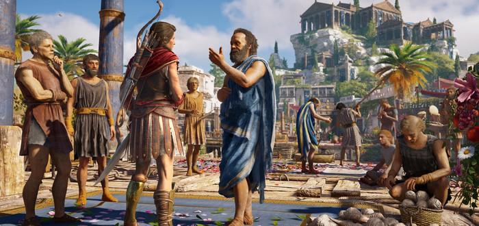 ЛГБТ-игроки потребовали исправить сюжет дополнений Assassin's Creed Odyssey