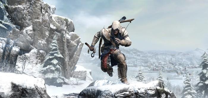 Утечка: Дата выхода ремастеров Assassin's Creed 3 и AC: Liberation