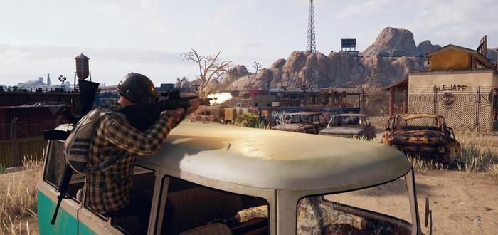Игроки выявили связь между стрельбой и счетчиком FPS в PUBG
