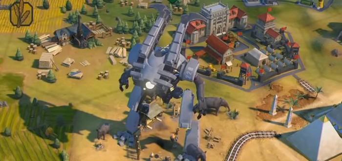В Civilization 6: Gathering Storm будут гигантские роботы