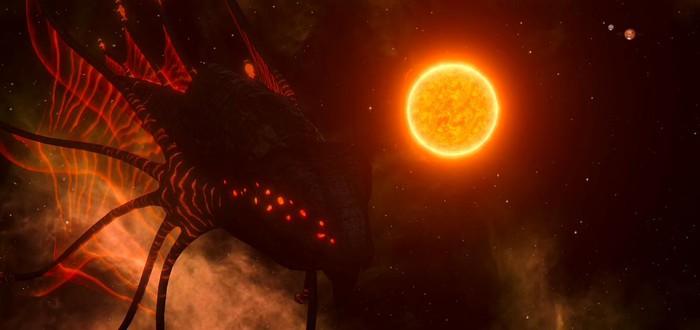 Консольное издание Stellaris выйдет в феврале