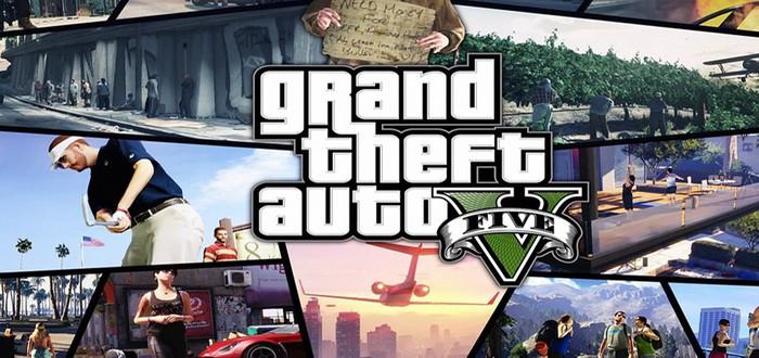 Новые подробности мультиплеера и динамических миссий в GTA V