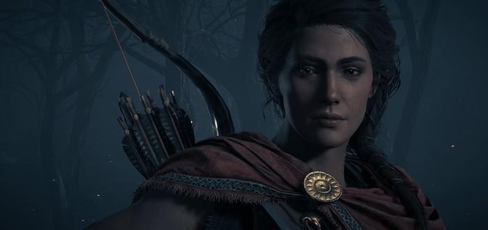 Разработчики AC: Odyssey изменят финал дополнения по просьбе ЛГБТ-игроков
