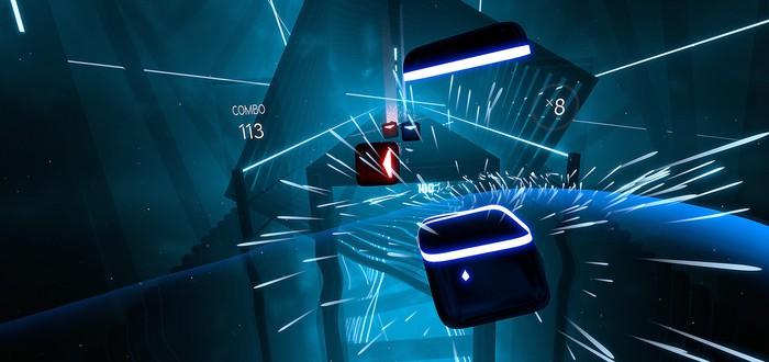 Разработчики Beat Saber отложили релиз первого пака новых треков для игры