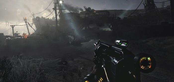 Голосование: Что делать с Metro Exodus после ухода из Steam