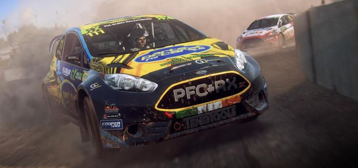 Рекомендованные системные требования DiRT Rally 2.0