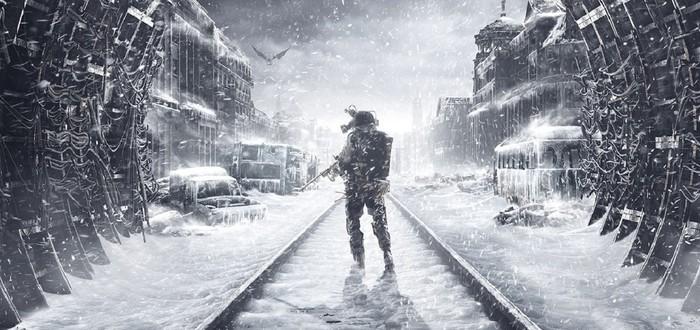 Мнение: Перевод Metro Exodus в Epic Games Store выгоден издателю и геймерам