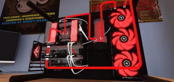 PC Building Simulator покинула Ранний доступ Steam