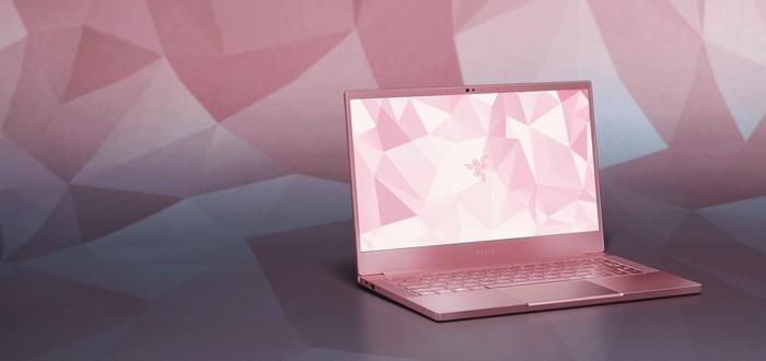 Razer показала розовый ноутбук