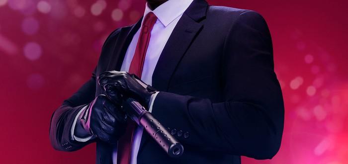 Разработчики убрали Denuvo из Hitman 2