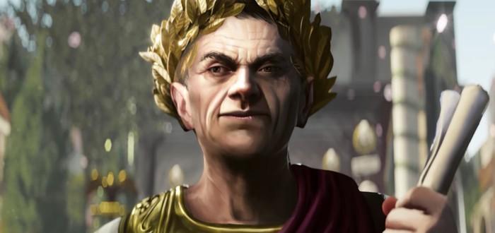 Пошаговая стратегия Imperator: Rome выйдет в апреле