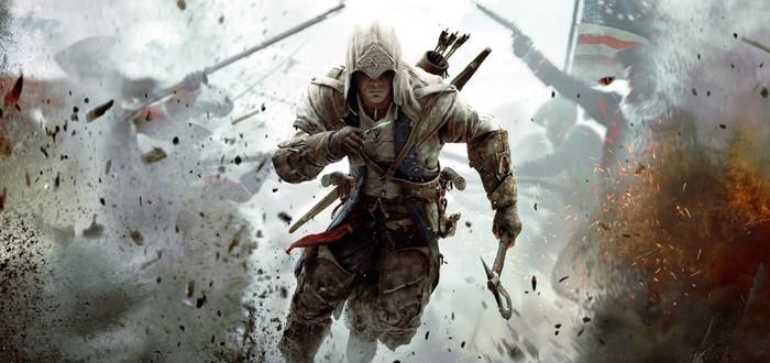 Новый трейлер и официальная дата релиза Assassin's Creed 3: Remastered