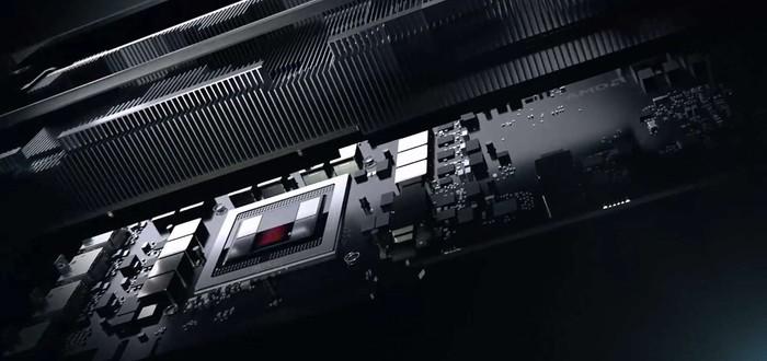 Слух: Детали AMD Radeon Navi, релиз задержится до конца 2019