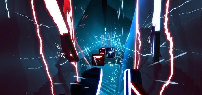 """Valve обновила прошивку SteamVR Tracking из-за """"сверхчеловеческой"""" скорости игроков Beat Saber"""