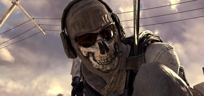 В новой Call of Duty будет сюжетная кампания и кооператив