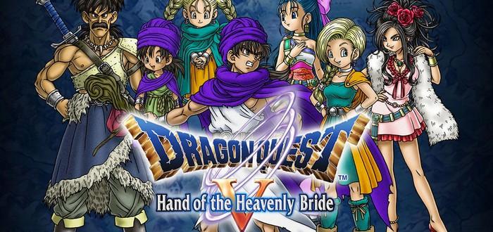 Dragon Quest V получит экранизацию в виде CG-фильма