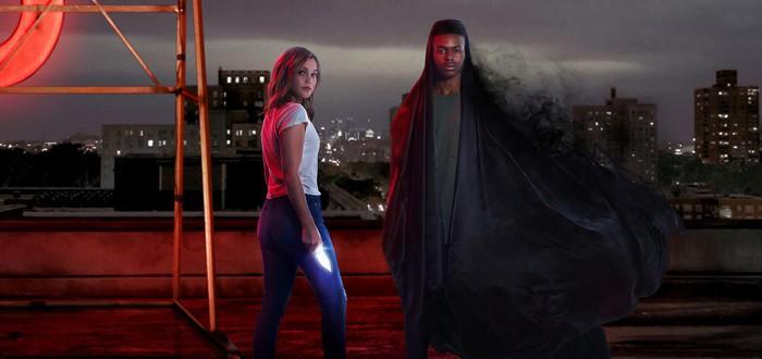 Трейлер второго сезона Cloak and Dagger