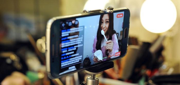 Tencent ввела новые регуляции для стримеров в Китае