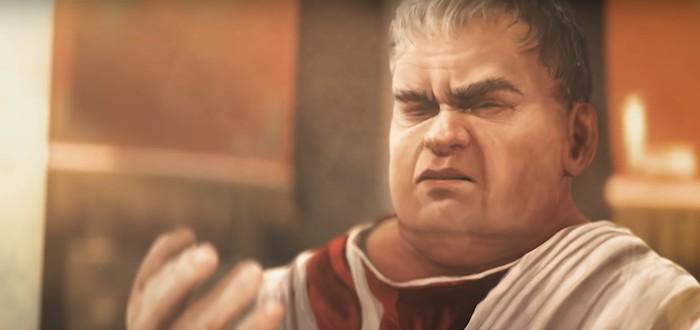 Системные требования тактической стратегии Imperator: Rome