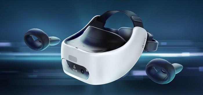 HTC представила улучшенный VR-девайс Vive Focus Plus