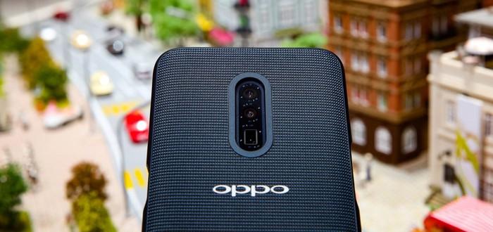 Oppo показала 10-кратный оптический зум для смартфонов