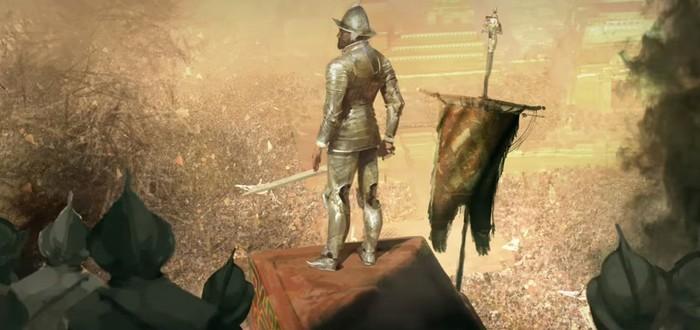Слух: Microsoft купит разработчиков Age of Empires
