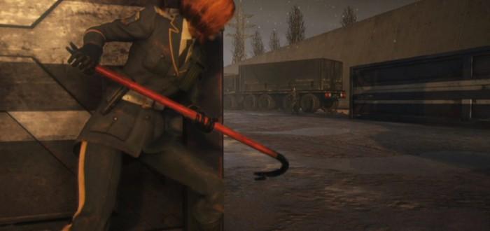 Left Alive получит коллаборацию с Half-Life и World of Tanks