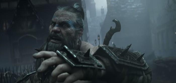 NetEase: Diablo Immortal почти готова к релизу