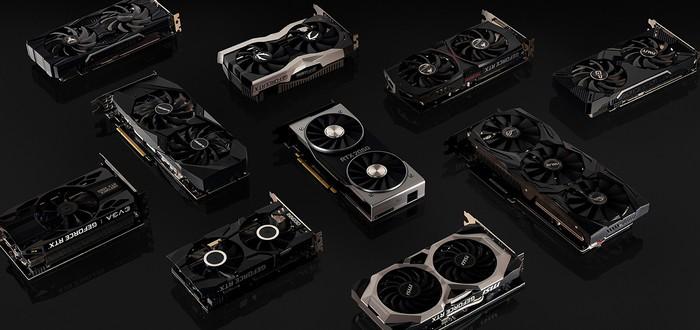 Dell слила информацию о Nvidia RTX 2050