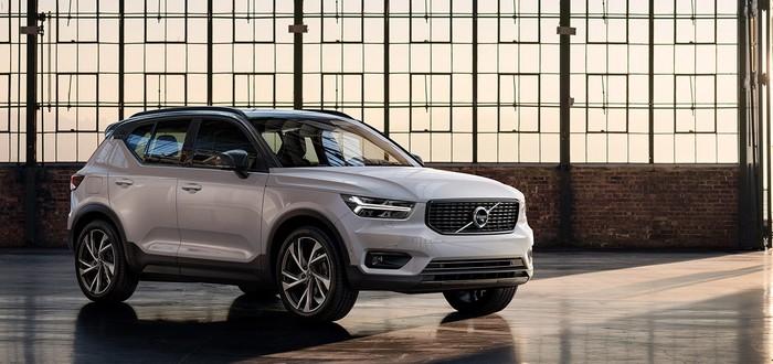 Все автомобили Volvo получат ограничение скорости до 180 км/ч со следующего года