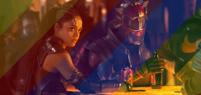 Слух: Marvel в поисках первого супергероя-гея для своей киновселенной