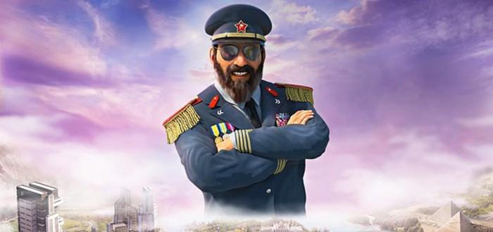 Бета-версия Tropico 6 на время стала доступна всем