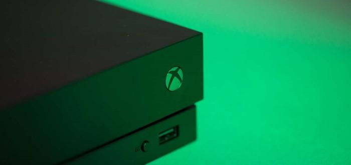 Новый Inside Xbox пройдет 12 марта