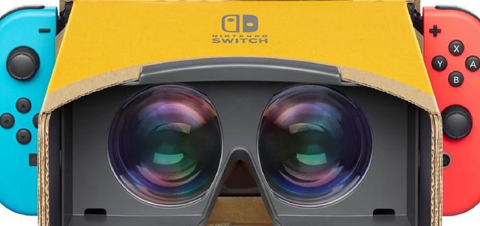 Nintendo анонсировала VR-набор для конструктора Labo