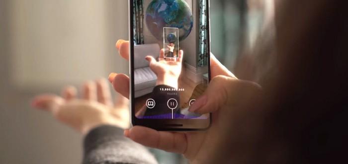 Приложение Big Bang AR позволяет увидеть историю вселенной в дополненной реальности