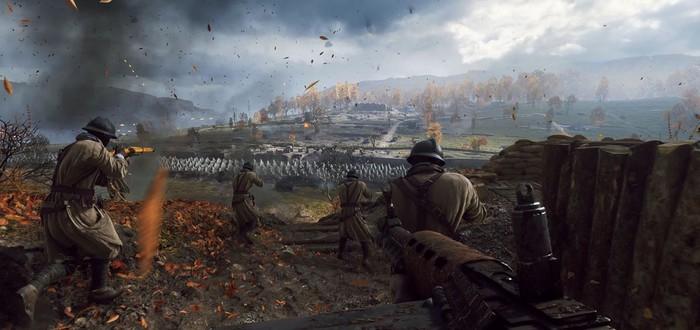 Утечка геймплея королевской битвы Battlefield 5