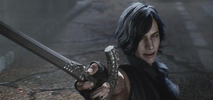 Devil May Cry 5 можно пройти за несколько минут при повторном прохождении