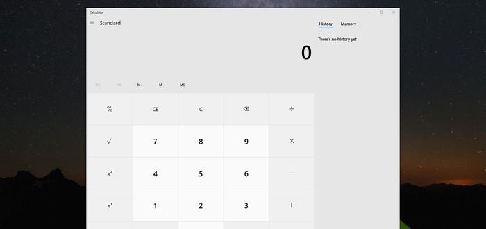 Спустя 34 года Microsoft открыла исходный код калькулятора Windows
