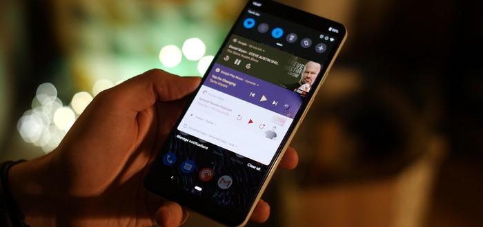 Google выпустила первую бета-версию Android Q с новыми функциями
