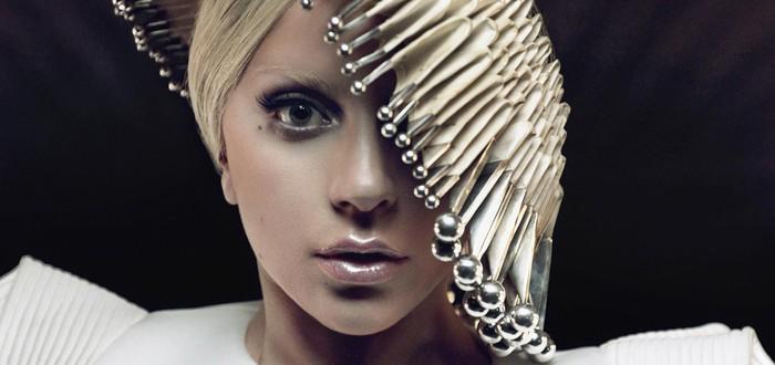 Слух: Леди Гага может появиться в Cyberpunk 2077