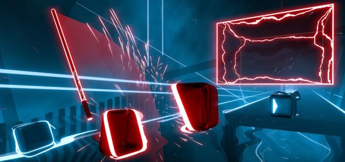 VR-игра Beat Saber получила первое дополнение