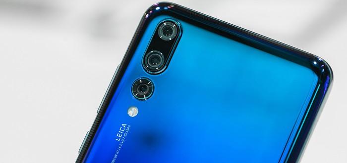 Huawei подтвердила наличие ОС, в случае запрета на использование Android